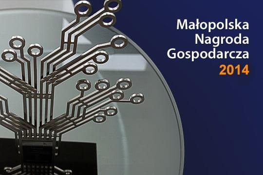 Małopolska Nagroda Gospodarcza 2014 – termin na zgłoszenie kandydatów tylko do 30.06.2014