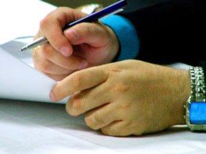 Nabór wniosków o przyznanie jednorazowych środków na podjęcie działalności gospodarczej