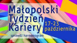 Ruszył Małopolski Tydzień Kariery