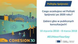 Konsultacje publiczne w sprawie funduszy UE w dziedzinie polityki spójności