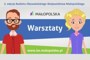 8 milionów złotych w małopolskim budżecie obywatelskim