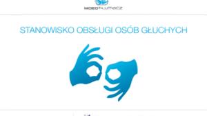 Wideotłumacz języka migowego dostępny w Urzędzie Marszałkowskim Województwa Małopolskiego